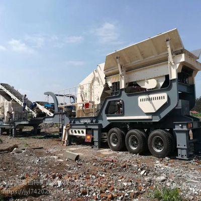 移动山石破碎机价格 青石建筑垃圾破碎机设备