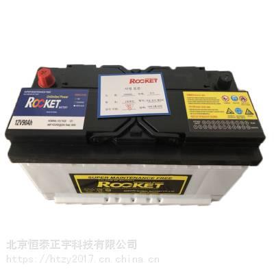 韩国ROCKET SMF N70ZL (75D31L)蓄电池 原装进口