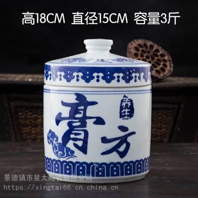 陶瓷茶叶罐 药罐 膏方罐 密封罐厂商