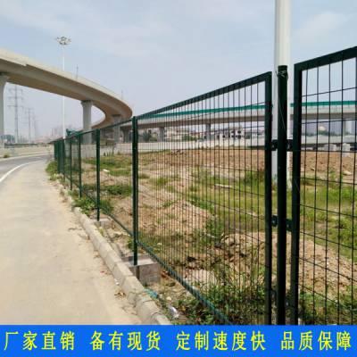 佛山护栏网哪里有现货 深圳景区围墙栅栏 学校铁艺围栏加高防护网 Q235