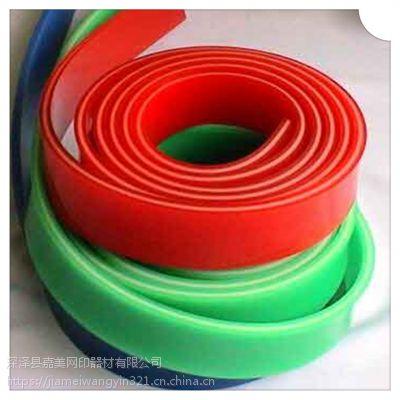 丝印机专用丝印刮胶 耐磨耐油墨胶条厂家 45mm*5mm