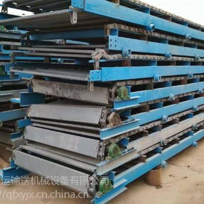 木箱木板用链板传送机 重物装车用链板输送机