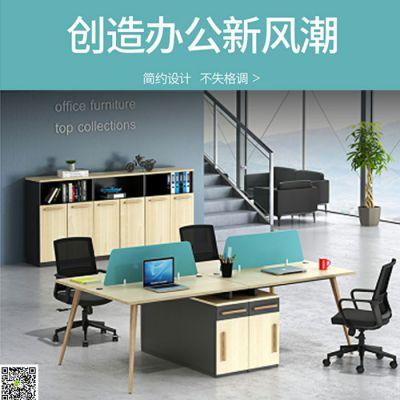 实木会议桌大板-典致家俱-韩城实木会议桌