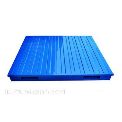 山东厂家直销仓储金属材质 钢制仓储托盘 铁托盘