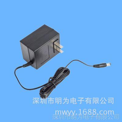 CCC认证电源适配器 12V 650mA净水机电源 mingway