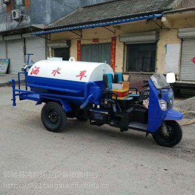 唐山小型三轮洒水车 建筑绿化洒水车