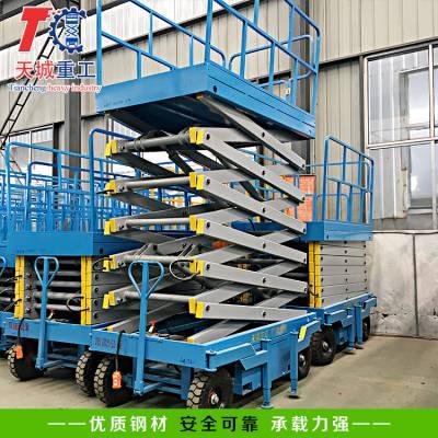 直销朔州市化工专用升降机/手动液压升降机/6米到16米防爆升降平台