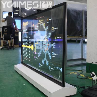 55寸OLED透明屏_自发光透明屏_高清晰度透明OLED屏_大屏高分辨率透明OLED显示屏