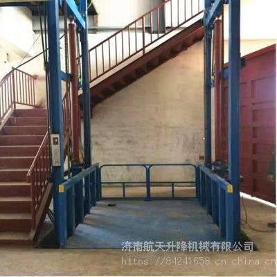 航天 电动液压升降机 周口工厂载货升降机 2吨电动货梯 液压导轨式升降机报价