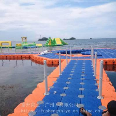 国际标准塑料浮筒水上漂浮游泳池 海上浴场 水上游乐园搭建 可免费设计K