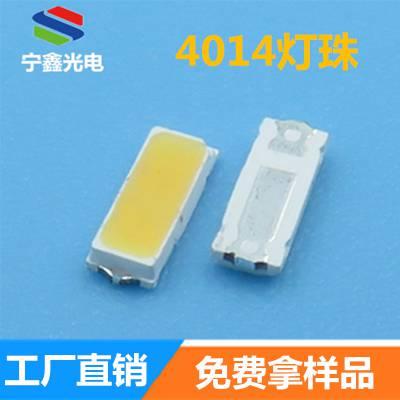 全光普高显指led401高显指灯珠RA95-99高显指led教学灯/补光灯专用