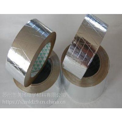 夹筋铝箔胶带 铝箔夹筋胶带
