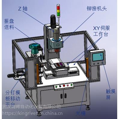 数控铆接机的选型技巧,自动化铆接机选购方法,武汉瑞肯ZDM旋铆机采购指南