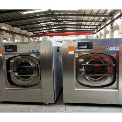 湖北全自动工业洗衣机厂家,宾馆工业洗脱机批发,海杰100kg洗脱两用机
