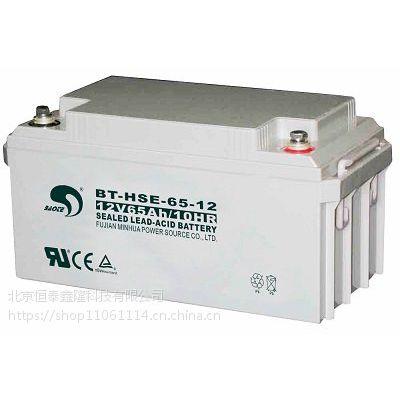 赛特BT-HSE-65-12 (12V65AH)UPS电源/太阳能/风能AGM铅酸蓄电池