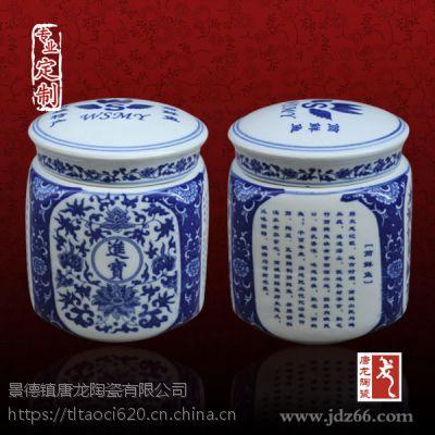 千火陶瓷 定做陶瓷罐子加字国LOGO 促销礼品罐子定做