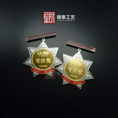 厂家订做间色奖牌带 转印奖牌带尺寸 规格可订制