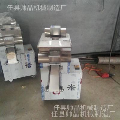 直销仿手工饺子皮机包子皮机   小型仿手工机 饺子皮批发家用商用