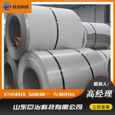 无锡不锈钢板 304热轧不锈钢 规格多库存足