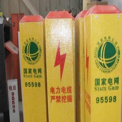 深圳玻璃钢百米桩石油管道标志桩报价厂家 新闻玻璃钢界碑公路警示桩