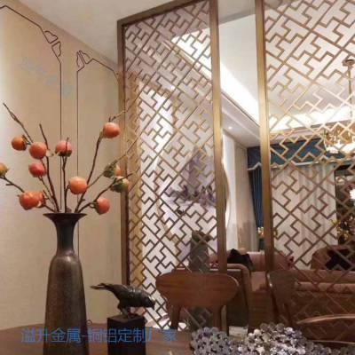天津定做铝板雕花屏风安装 不锈钢屏风厂家