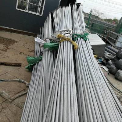 新疆316不锈钢换热管_不锈钢焊管规格表_不锈钢厚壁管
