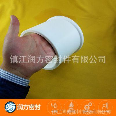 采用进口原料的塑料王PTFE衬套:高耐蠕变性能,有节电、清洁优点