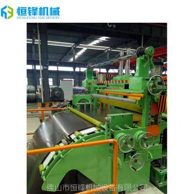 恒锋机械厂家直销金属分条机 数控开卷纵剪切条机 铁皮分条纵剪机