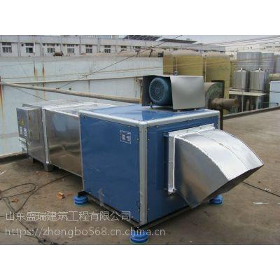 厂家直销工业油烟净化器,锅炉除尘器,废气处理器,油烟处理器