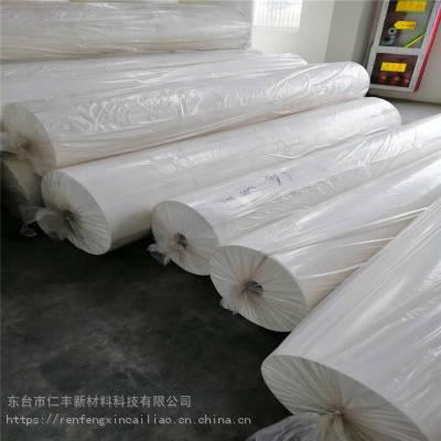 008-2厂家直销高性能无纺聚酯纤维布 路面专用高性能聚酯布 防裂布 路面养护防护涤纶pet无纺布