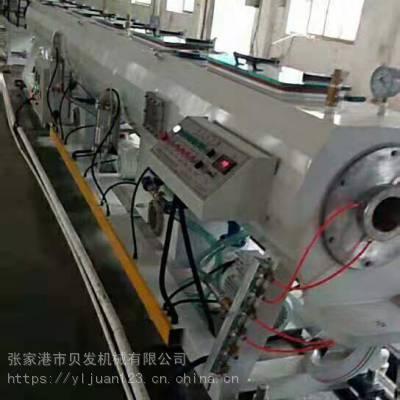 塑料管材冷却真空定型箱,冷却箱,张家港贝发机械