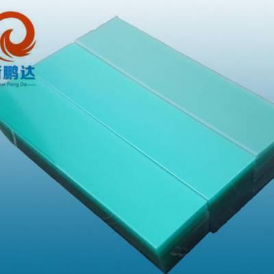 电机膜乳白色 pet聚酯薄膜、PC绝缘片材 PET电机膜 可模切冲型