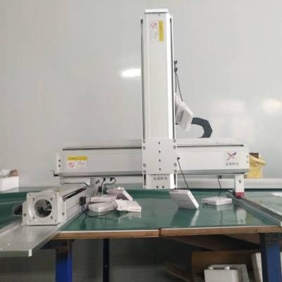 定做龙门机械手滑台直线模组导轨线性滑台滚珠丝杆精密工作台