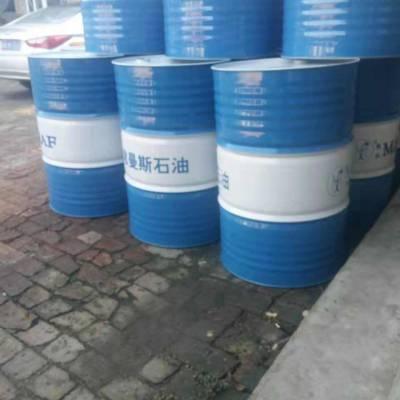 东莞高压抗磨液压油厂家 46号抗磨液压油报价