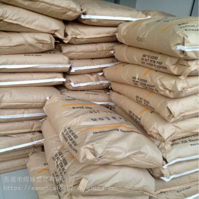 SIS/美国科腾/D1163P 科腾D1163 支出预定混凝土