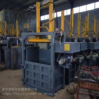 半自动服装打包机哪里生产的质量好耐用 曲阜打包机厂家 科宇机械
