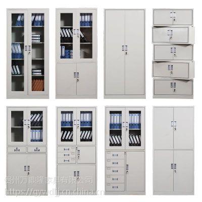 文件柜办公柜矮柜家用文件柜多功能储物柜书柜