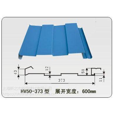 上海新之杰提供S-373型建筑墙面板,各规格现货齐全
