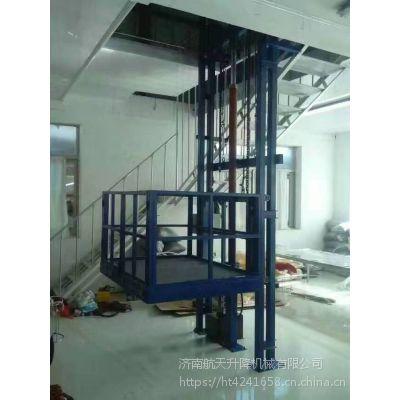 天津哪里定做导轨式升降机货梯-航天量身定做链条式升降台楼层上下货物提升机经久耐用