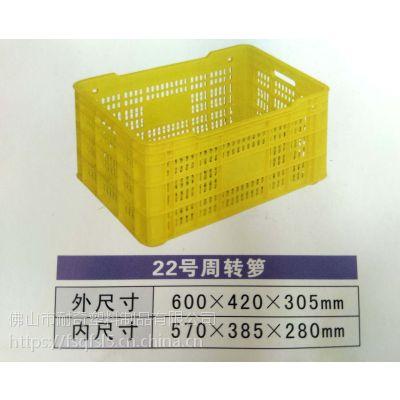 广东肇庆乔丰加厚蔬菜水果胶筐,惠州物流中转运输筐批发/ 珠海长方形HDPE塑料筐周转箩