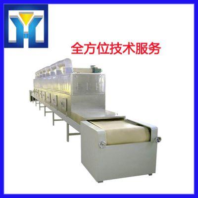 茶叶微波烘焙设备 绿茶烘干熟化机械 拓博茶叶微波杀青机