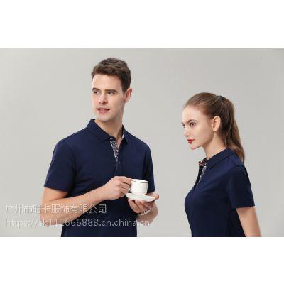 广州专业定制T恤衫定做,POLO衫订制,文化衫批发,印制logo 多种款式可选