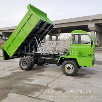 新款农用拉土运输车 建筑工程四不像自卸车 砂石运输车