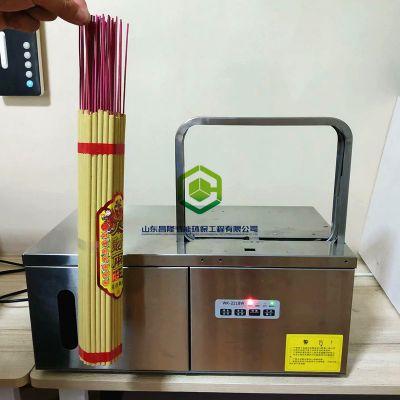 全自动蔬菜捆扎机自动束带扎捆机山东束带机火腿肠扎捆机