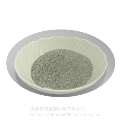 厂家直销 高纯 超细 还原 雾化十钴四铬 碳化钨 喷涂碳化钨粉