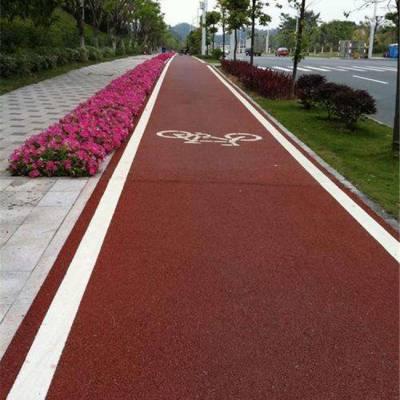 彩色沥青道路施工工艺-鑫源筑路(在线咨询)-滁州彩色沥青道路