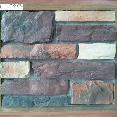 供应人造文化石--条形石产品PG-S2087
