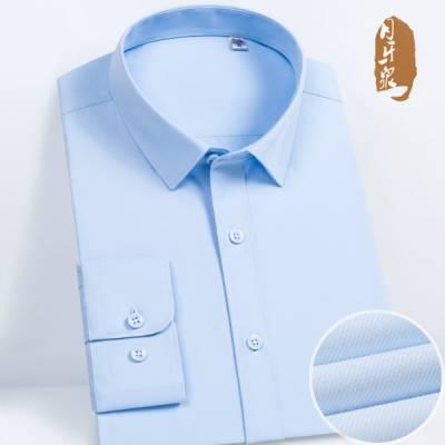 商务职业衬衣品牌-职业衬衣-庄臣服饰【专业定制】(查看)