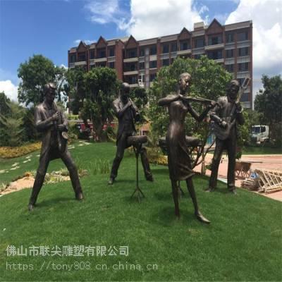 户外绿地音乐人像玻璃钢雕塑-联尖雕塑