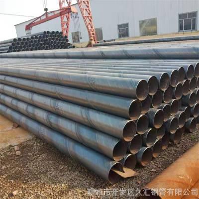 DN800螺旋管/219mm焊接钢管 Q235B牌号螺旋焊缝钢管特价供应